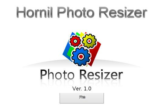 Hornil Photo Resizer Resim Düzenleme