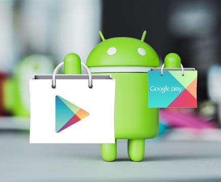 Google Play (APK) indir