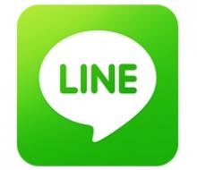 Line Mobil indir